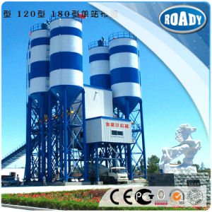 High Work-Efficiency Advanced Technology Concrete Mixing Plant