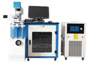 Laser Marking Machine (SH-YAG-50W)