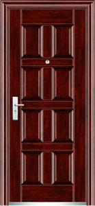 Security Door (KD-S228)