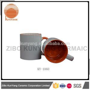 High Quality Environmental Reusable Coffee Mug Cup pictures & photos