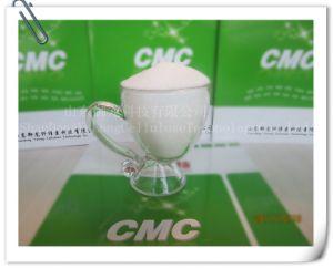 CMC Pharmaceutical Grade