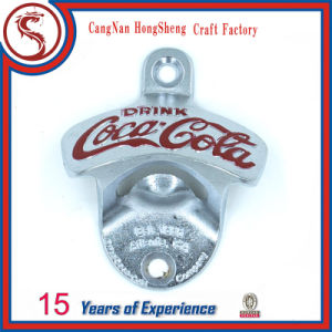 Customized High Quality Bottle Opener pictures & photos