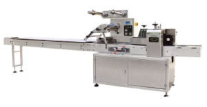 Pillow Auto Packaging Machine (GZB450-B) pictures & photos
