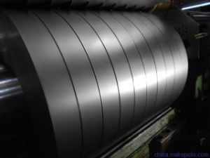 DC04 Cold Rolled Steel Coils pictures & photos