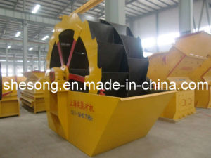 Clay Washing Machine pictures & photos