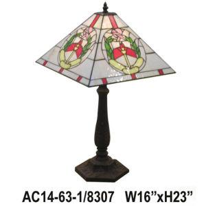 Tiffany Table Lamp (AC14-63-1-8307)