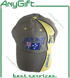Baseball Cap with Customized Logo and Color - 2 pictures & photos