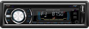 One DIN Car DVD/USB/SD/Aux Player (HS2138)