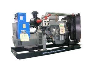Diesel Generator (Q200)
