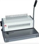 Comb Binding Machine (2088C)
