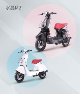 Child E-Scooter Light Weight Electric Scooter Am-Milan II pictures & photos