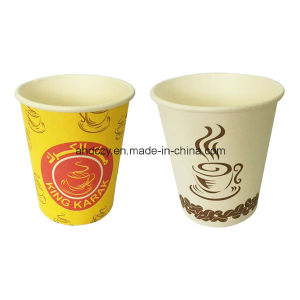 Wholesale 9OZ Disposable Single Wall Coffee and Tea Paper Cup pictures & photos