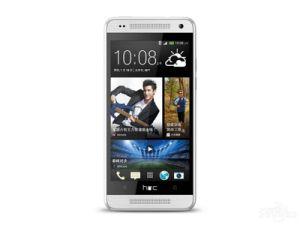"Huc One Mini M4 - 4.3"" 4G Lte WiFi 16GB Android Phone Original Unlocked pictures & photos"