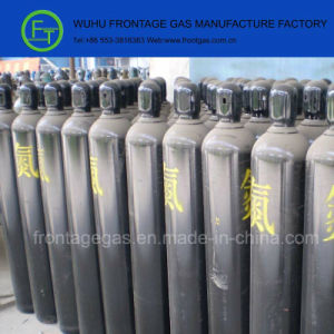 Nitrogen Gas Cylinder pictures & photos