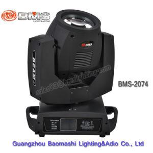 200W 5r Moving Head Beam Stage Light