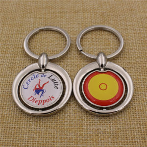 2016 Customized Metal Leather Personalised Keyring with Company Logo pictures & photos