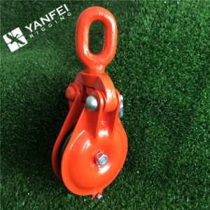 Orange Painted Wire Rope Pulley Snatch Block with Ybo Type pictures & photos