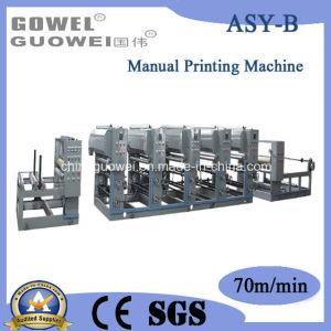 PVC Foam Anti-Slip Pad Special Printer (ASY-F) pictures & photos