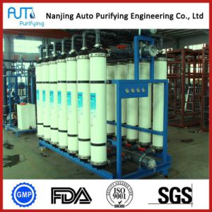 Water Treatment Circulation and Utilization UF Membrane Water Filter