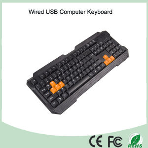 ABS Materials Laser Printing Ultra Silent Office PC Keyboard (KB-1688) pictures & photos