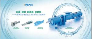 Single Screw Pump-P. C Pump pictures & photos