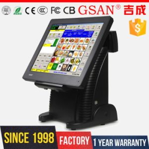 Cash Register Shop Electronic Cash Register Machine POS Bundle pictures & photos