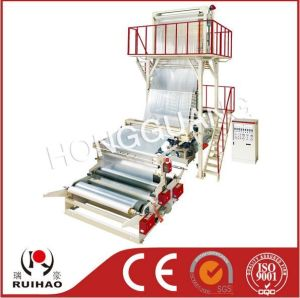 PE High Speed Film Blowing Machine (SD-L80B) pictures & photos