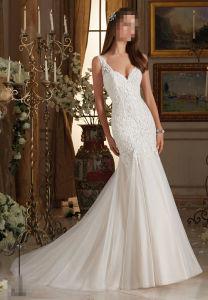 2016 White Lace Train Bridal Wedding Dresses 5464 pictures & photos
