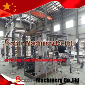 Nylon Printing Machinery for Plastic Bag pictures & photos