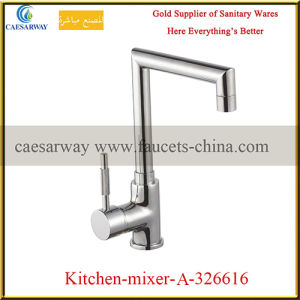 Sanitary Ware Brass Single Lever Sink Faucet pictures & photos