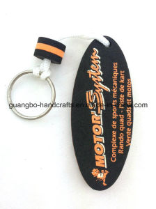 Cheap New Design Wholesales Floating Keyring pictures & photos