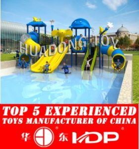Hot Sell! 2016 Amusement Park Equipment Water Slide for Sale HD15b-098b pictures & photos