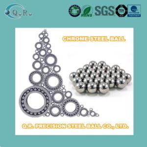 1.588mm G5 Chrome Steel Bearing Ball