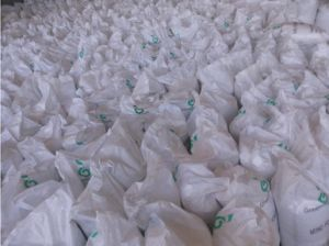 Free Sample Chemicals Fertilizer Mono Potassium Phosphate (0-52-34) pictures & photos
