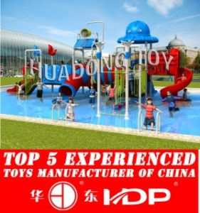 Hot Sell! 2016 Amusement Park Equipment Water Slide for Sale HD15b-095A pictures & photos