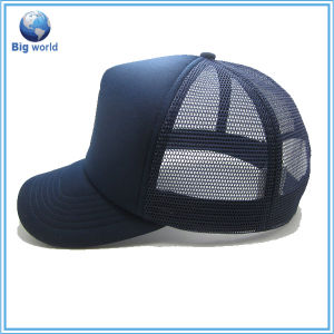 Wholesale Embroidery Cap, Baseball Hat with Low Price, 100% Cotton Flex Fit Hat Bqm-062 pictures & photos