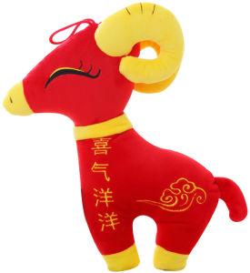 Toys, Stuffed Toys, Plush Toys, Chinese Style