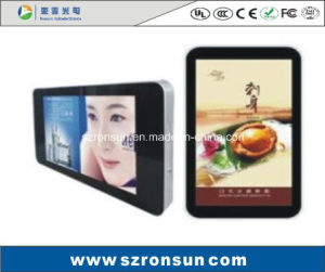 32inch HD Wall-Mounted Digital Touch Screen LCD Advertising Player pictures & photos
