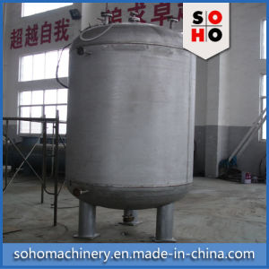 Vertical Storage Tank pictures & photos