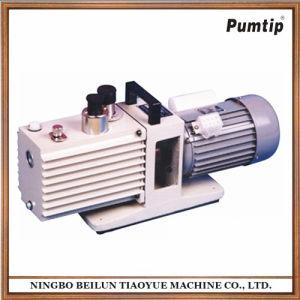 High Quality Laboratory Dedicated Mini Vacuum Pump pictures & photos