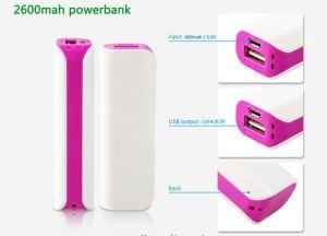 2015 Cheap New RoHS Mobile 2600mAh Power Bank