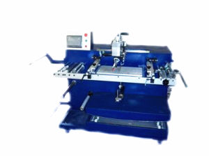 Smart Screen Printing Machine (HYFS100) pictures & photos