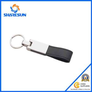 Kr027 Classic Metal Keychain with Leather
