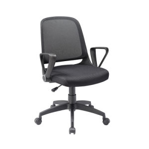 Latest Design Swivel Task Staff Visitor Office Mesh Chair (FS-2019) pictures & photos