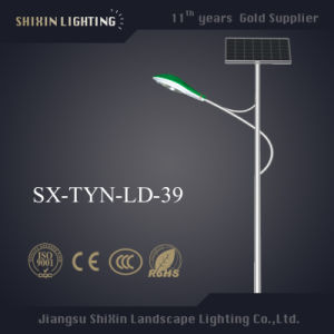 High Luminous Efficiency 60W Solar Street Light pictures & photos