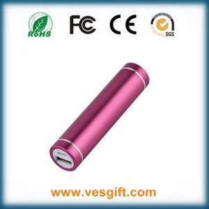 2200mAh, 2600mAh, Hot Selling Power Banks pictures & photos