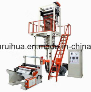 High Quality&Best Price Film Blowing Machine pictures & photos