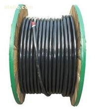 XLPE/PVC Insulated 3 Core Power Cable