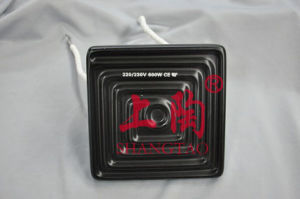 Ceramic Infrared Heat Emitter E27 pictures & photos