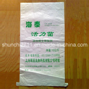 Kraft Paper Laminated PP Woven Bag pictures & photos